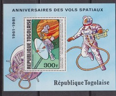 Togo 1982 Spazio Space Sheet MNH - Africa