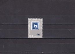 Peru Nº 602 - Peru