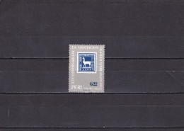 Peru Nº 602 - Perú