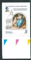 Italia, Italy, Italien 2019; Cupola Della Basilica Della Madonna Della Ghiara, Bordo Inferiore. - Chiese E Cattedrali