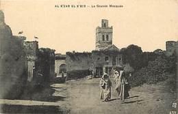 Pays Div -ref T171-  Maroc - Al Ksar El Kbir - La Grande Mosquée  - - Autres
