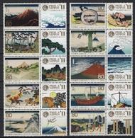 Japan - Japon (2011)  - Set -   /  Philanippon - Paintings - Horses - Volcano - Philatelic Exhibitions