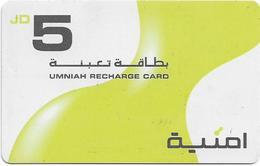 Jordan - Umniah - White/Green, Prepaid 5JD, Exp. 31.01.2009, Used - Jordanie