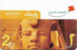 Jordan - Weinak - Sphinx, Plastic Prepaid 2JD, Used - Jordanie