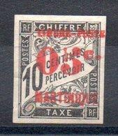 MARTINIQUE - YT N° 23 -  Neuf * - MH - Cote: 16,00 € - Martinique (1886-1947)
