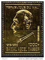 Mali, PA N° 113** Y Et T - Mali (1959-...)