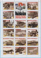 PMR Transnistrie / Stamps / Private Issue / World War II. Lend-Lease. Transport. Armament. Military Equipment 2014 - Fantasy Labels