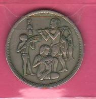 10 Piastre 1975 FAO Egitto Egypt - Egitto