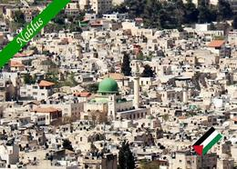 Palestine Nablus Mosque New Postcard Palästina AK - Palästina