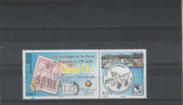 Saint Pierre Et Miquelon 2014  Yvert  1116 Et 1117 ** Variété Tache Bleue Sous 0,66 E - Imperforates, Proofs & Errors