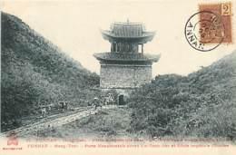 TONKIN   Yunnan  MONG-TZEU Porte Imperiale Avant  Sing-gnan-soo-   INDO,329 - Vietnam