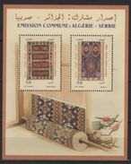 Algerie (2014) - Block -  /  Textile - Art - Joint Issue With Serbia - Joint Issues
