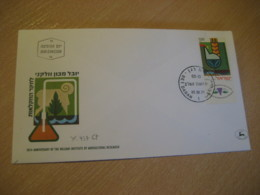 BET DAGAN 1971 Yvert 457 Volcani Institute Agricultural Research FDC Cancel Cover ISRAEL Agriculture - Agriculture
