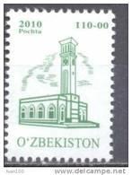 2010.  Uzbekistan, Definitive, Architecture, 110-00, 1v,  Mint/** - Uzbekistan