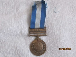 Ethiopia: UN Service Medal For Korean War - Other Countries
