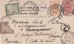 Russie Carte Postale Taxée En France 1907 - 1857-1916 Empire