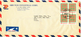 Taiwan Rep Of China Air Mail Cover Sent To USA With A Block Of 4 Stamps Taipei 7-7-1975 - 1945-... Republic Of China