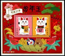Japan (2019) - Block - / Lottery Chinese New Year - Ooievaars