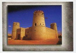 UNITED ARAB EMIRATES - AK 349441 - Verenigde Arabische Emiraten