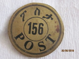 Ethiopia: Employee Badge Post And Telephone Office - Haile Selassie Time (rare) - Autres Collections