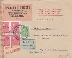 Bulgarie Lettre Censurée Pour L'Allemagne 1944 - Cartas