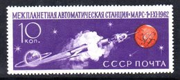 XP4175 - RUSSIA URSS 1962 , Unificato Serie  N.  2588  ***  MNH Marte I - 1923-1991 URSS
