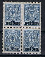 Rusland Y/T 107 (**) In Blok Van 4. - 1857-1916 Empire