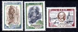 XP4150 - RUSSIA URSS 1961 , Unificato Serie    N.  2478/2480  ***  MNH - 1923-1991 URSS