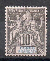 CONGO - YT N° 16 - Neuf * - MH - Cote: 27,50 € - Frans-Kongo (1891-1960)