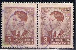 CROATIA 1941. Rare Cancelation OMARSKA - Croatia