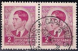 CROATIA 1941. Rare Cancelation SARAJEVO - Croatia