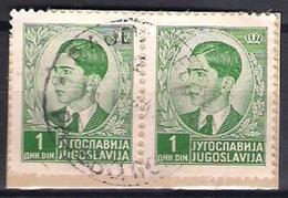 CROATIA 1941. Rare RAJEVO SELO Cancelation - Croatia
