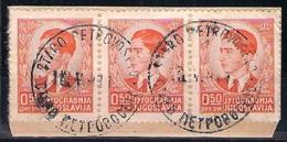 CROATIA 1941. Rare STARO PETROVO SELO Cancelation - Croatia