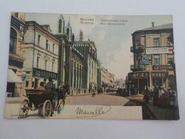 1906 CP Animée Moscou Mockba Rue Nicolsckaia Calèche - Russie