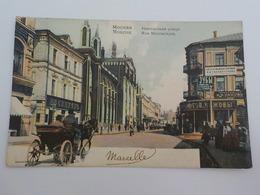 1906 CP Animée Moscou Mockba Rue Nicolsckaia Calèche - Rusland