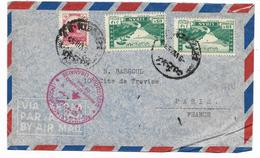 Rare LEBANON-LIBAN-  ALFRED BRIDI    BEYROUTH 9VIII 50 Cachet Rouge REUNION DES EMIGRES Pour PARIS  Voir 2 Scan - Liban