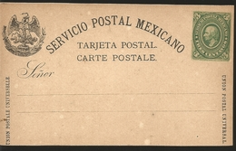 J) 1884 MEXICO, POSTAL STATIONARY, 3 CENTS GREEN HIDALGO, MEXICAN POSTAL SERVICE, EAGLE, ERROR SIZE WRONG CUT, POSTCARD, - Mexico