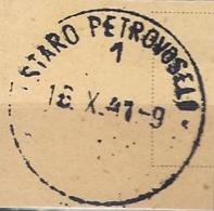 CROATIA 1941 Rare Cancelation STARO PETROVO SELO - Croatia