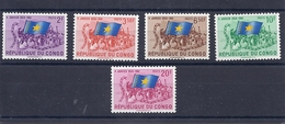 190031669   CONGO  YVERT    Nº  415/9  **/MNH - Democratische Republiek Congo (1964-71)