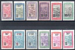MADAGASCAR - YT N° 144 à 155 - Neufs * - MH - Cote: 36,00 € - Madagaskar (1889-1960)