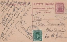 Egypt Postcard 1932 - Ägypten