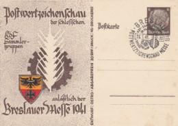 Deutsches Reich Privat Postkarte 1941 - Deutschland
