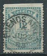 Timbre Argentine 1882 - 1858-1861 Confederazione