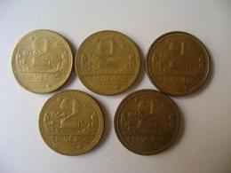 """BRAZIL - 5 COINS """"2 CRUZEIROS"""" , DIFFERENT DATES , 1946 / 1955 - Brésil"""