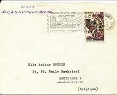 Monaco Cover Sent To Belgium 14-7-1963 Single Franked BIRDS - Monaco