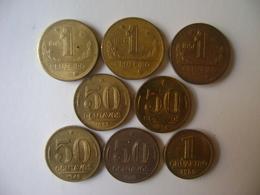 "BRAZIL - 8 COINS ""50 CENTAVOS AND 1 CRUZEIRO"" , DIFFERENT DATES , 1942 / 1956 - Brazil"