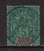 Congo - French Congo - Yvert 15 Oblitéré SETTE-CAMA - Scott#21 - French Congo (1891-1960)