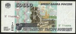 RUSSIA 50000 RUBLES 1995 P-264 VF+ - Russia