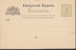 BAYERN  P 29 II/05, Ungebraucht, Rücks. Eindruck Der Fa. Gebr. Zaiser Kohlen Und Coaks, Ludwigshafen - Beieren