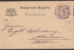 BAYERN  P 34/03, Gestempelt: Regensburg 4.AUG 1891, Rückseite: Eindruck Der Fa. Joh. Georg Niedermayer - Bayern